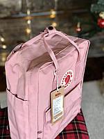 Стильный рюкзак Fjallraven Kanken Classic 16l портфель канкен классик 16л розовый школьный яркий