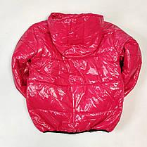 Детская демисезонная куртка для девочки малиновая 5-6 лет, фото 3