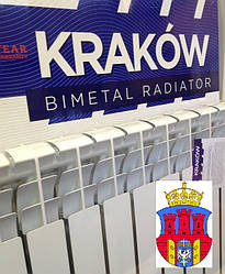 Биметаллический радиатор отопления Krakow 500 х 80 Poland