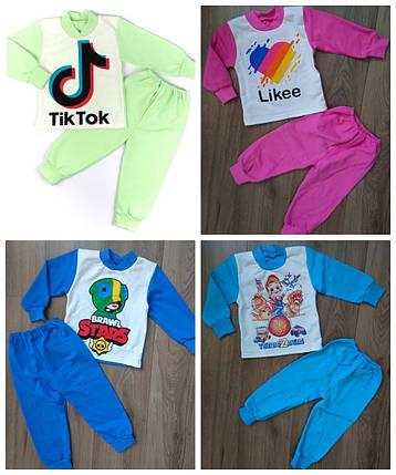 Пижама начес детская, фото 2