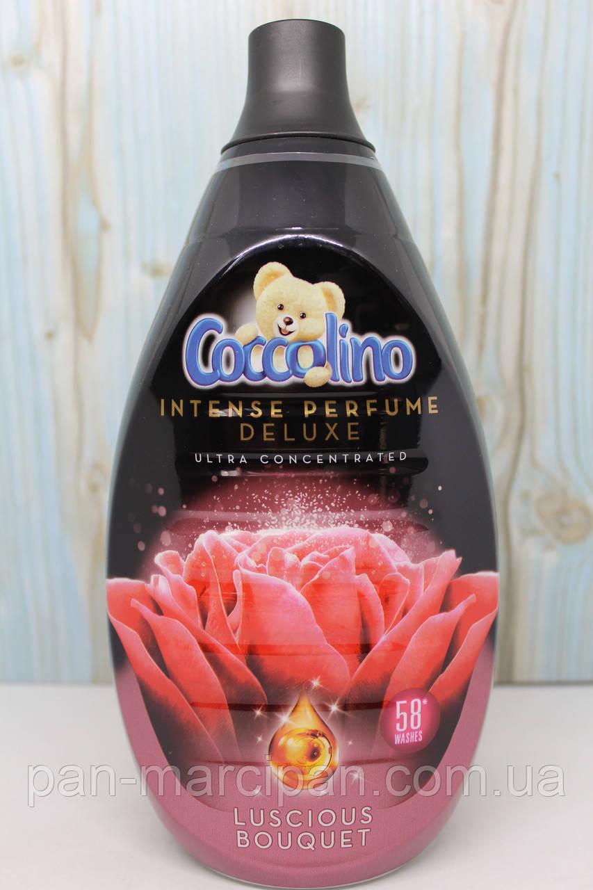 Ополіскувач Coccolino Luscious Bouquet 870ml