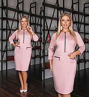 Пудровое женское платье с накладными карманами ТК/-62220