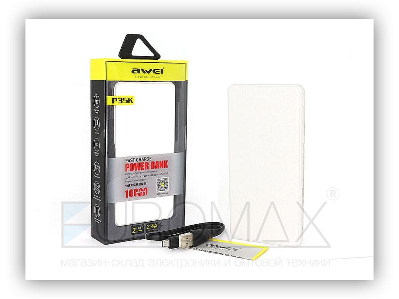 Внешний аккумулятор (power bank) AWEI 10000мАч 38шт P35K
