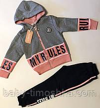 Спортивный костюм (начёс) для девочек 116-146