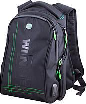 Рюкзак шкільний ортопедичний з USB підлітковий для хлопчика Winner One 394-15, фото 2