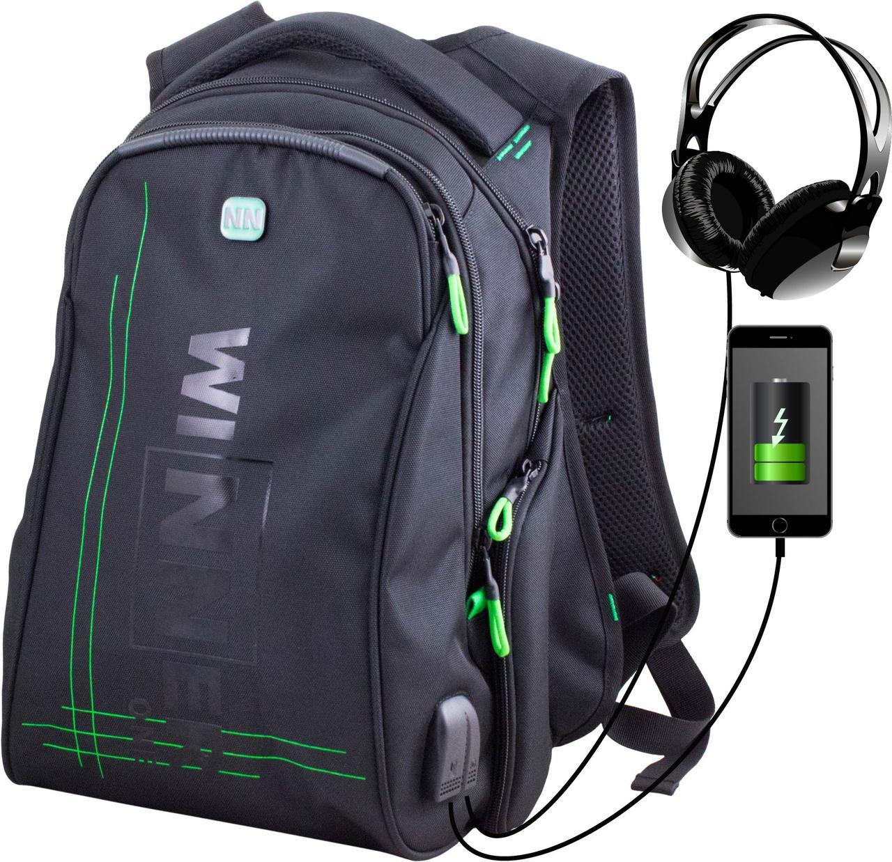 Рюкзак шкільний ортопедичний з USB підлітковий для хлопчика Winner One 394-15
