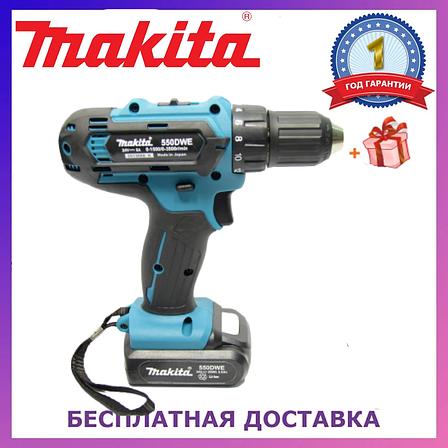 Шуруповерт Makita 550 DWE | 24V 5A/h Li-Ion | Аккумуляторный шуруповёрт Макита, дрель шуруповерт, фото 2