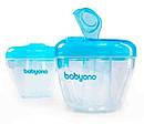 Контейнер для сухой смеси BabyOno (1022), фото 3