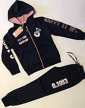 Спортивный костюм (начёс) для девочек 134-164