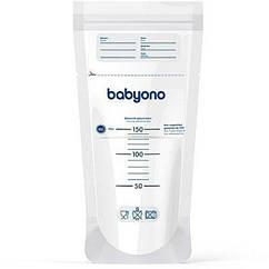 Пакеты для хранения грудного молока BabyOno, 150 мл, 20 шт. (1039)