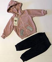 Спортивный костюм (начёс) для девочек 1-5 лет