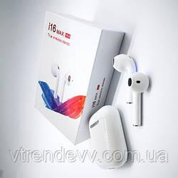 Беспроводные Bluetooth наушники в кейсе TWS i16 MAX Stereo Уценка