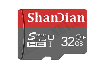 Карта памяти MicroSD ShanDian 32GB Class 10