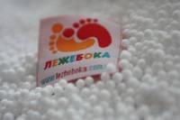 Пенополистирольные шарики арт.8975 мелкой фракции для наполнения подушек и игрушек 5 л Лежебока,Украина