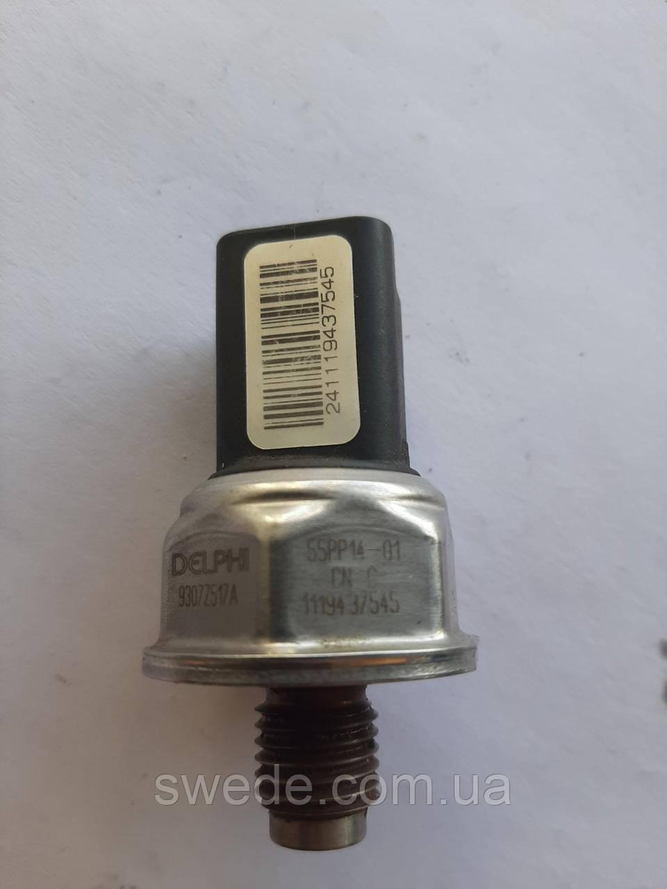 Датчик давления топлива Renault Kangoo 1.5 DCI 2008-2013 гг 9307Z517A