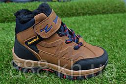 Детские демисезонные ботинки коричневые 28 - 35
