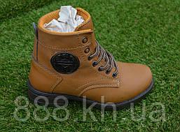 Демисезонные детские ботинки коричневые Timberland, копия