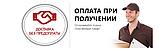 Берет вязаный женский и хомут Набор красный 139W, фото 3