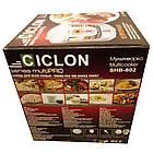Мультиварка Ciclon SHB-802, 6л., 1500 Вт., фото 5