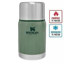 Харчовий термос для їжі Stanley Adventure (0.7 л), зелений