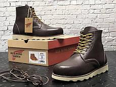 Мужские зимние ботинки Red Wing. Натуральная кожа. Коричневый, фото 2