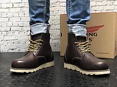 Мужские зимние ботинки Red Wing. Натуральная кожа. Коричневый, фото 3