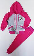 Спортивные костюмы теплые для девочек PVL, фото 1