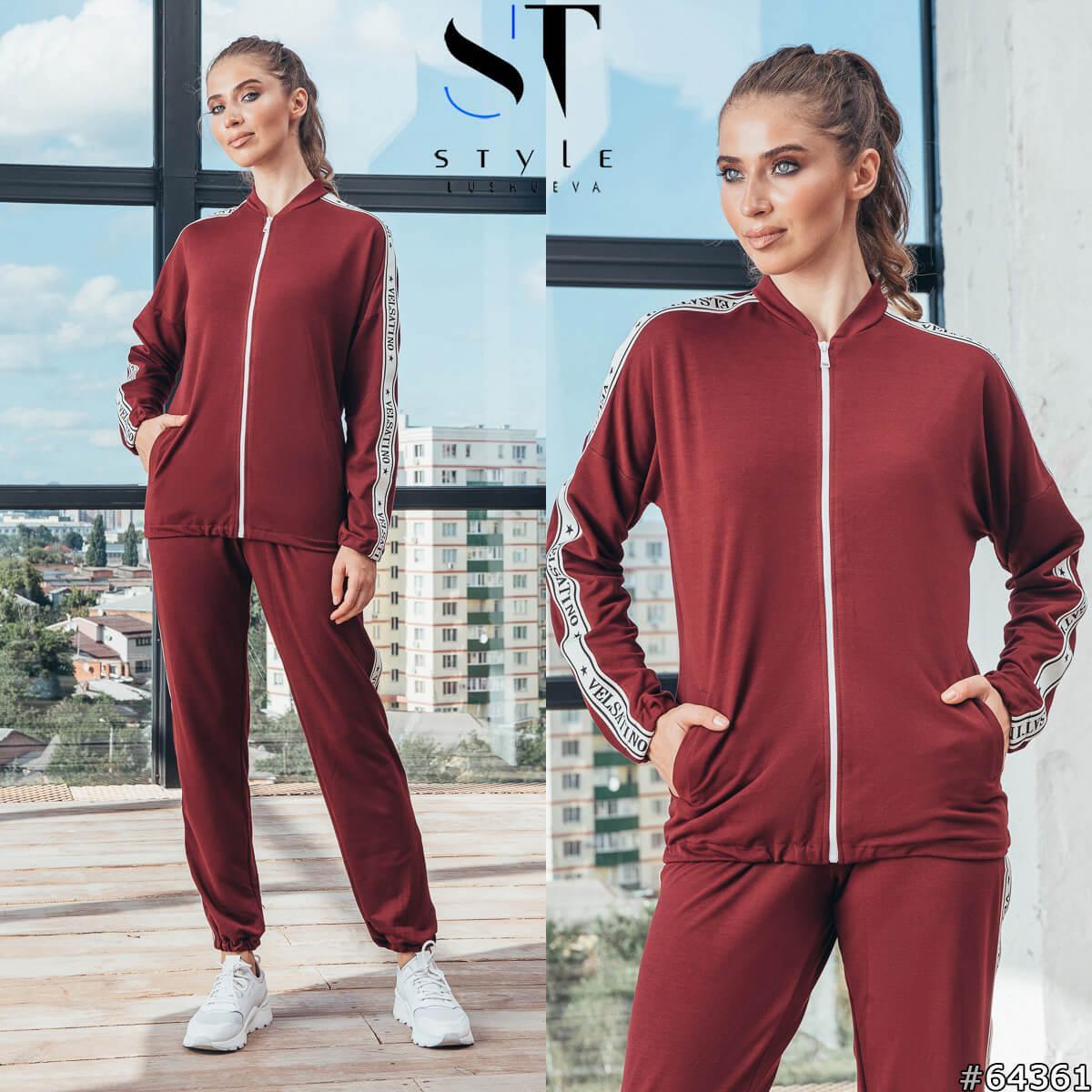 Спортивный женский костюм  норма р.42-48  ST Style