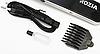 Аккумуляторная машинка для стрижки волос Rozia HQ 207, фото 2