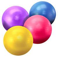 М'яч для Фітнесу Profi Фітбол 65см + Насос