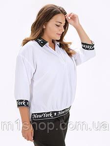Женская блузка с надписями на манжетах больших размеров (Парпл lzn)