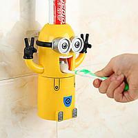 Автоматический дозатор для зубной пасты держатель щеток Миньон Диспенсер Minion