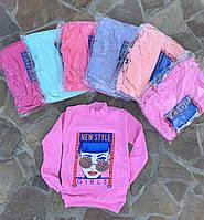 Кофта для девочек 7-11 утеплённые