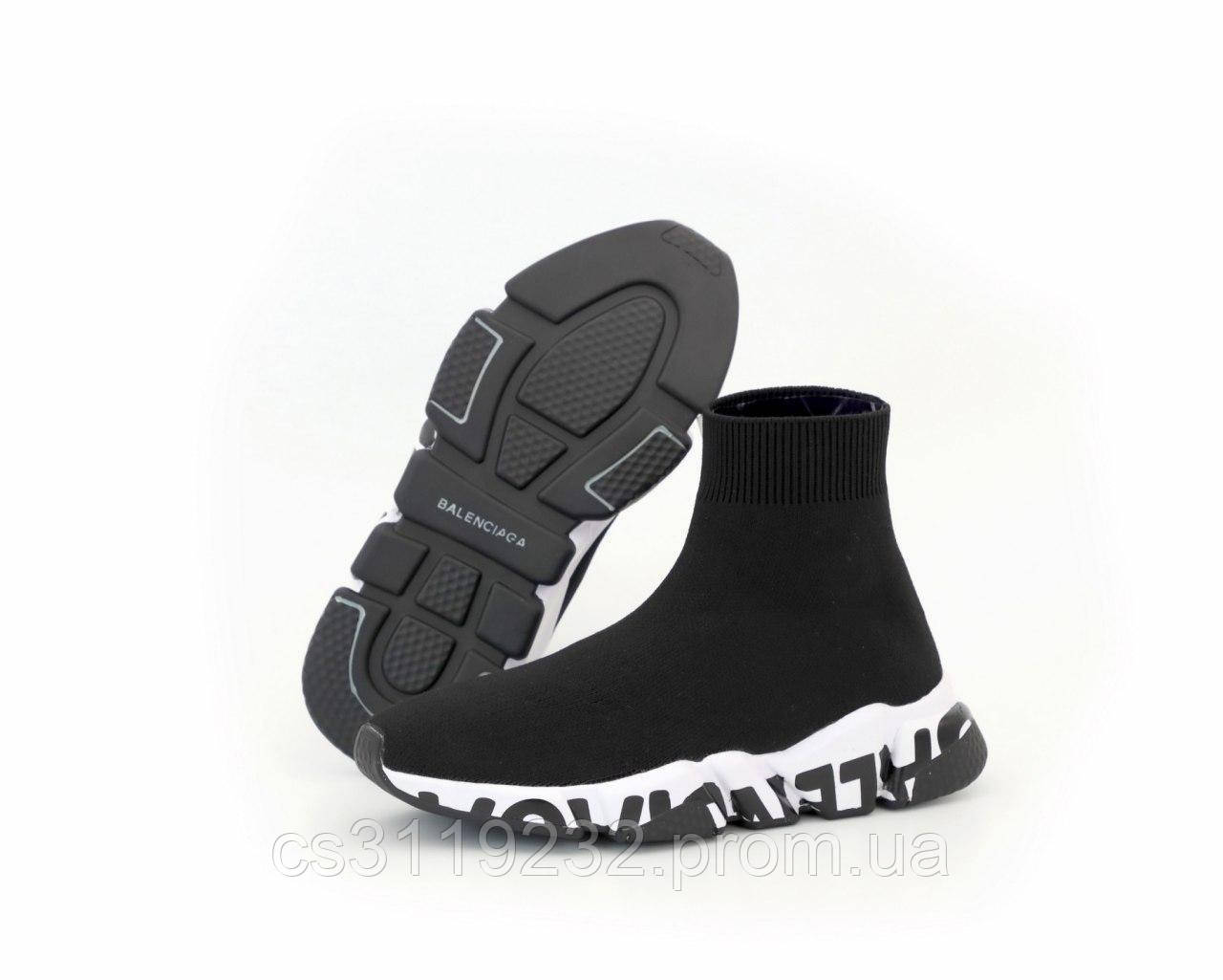 Женские кроссовки Balenciaga Speed (черные)
