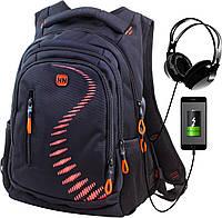 Рюкзак школьный ортопедический для мальчика с USB подростковый Winner One 395-7