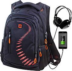 Рюкзак школьный ортопедический  для мальчика с USB подростковый черно-оранжевый Winner One 395-7