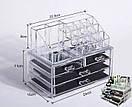 Органайзер для косметики Cosmetic Storage Box 4 в 1, фото 4