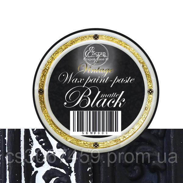 """Восковая краска-паста VINTAGE """"Black Matte"""""""