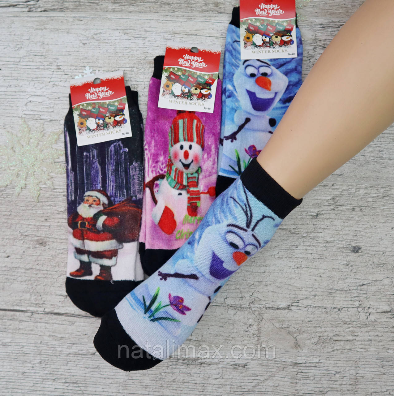 Носки МАХРА женские. 36-40 р-р. Женские теплые зимние носки , утепленные носки