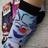 Носки МАХРА женские. 36-40 р-р. Женские теплые зимние носки , утепленные носки, фото 2