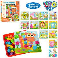 Детская мозаика для малышей, крупные разноцветные детали 46 шт, 12 картинок, 0005