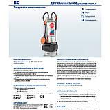 Фекальный насос Pedrollo BCm 10/50 - 10 м, фото 2
