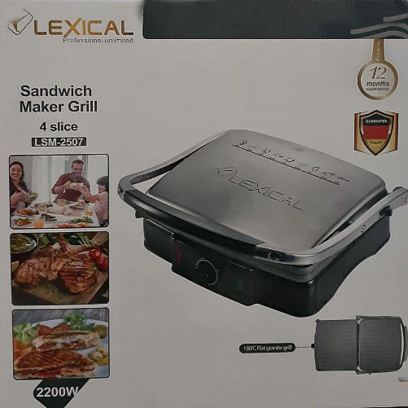 Гриль Lexical LSM-  2200W. Гранитное покрытие.