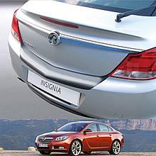Пластикова захисна накладка на задній бампер для Opel Insignia А 4/5 Door 2008-2013
