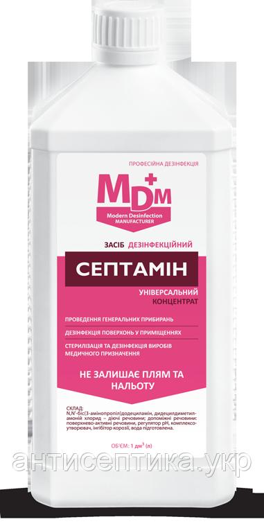 Септамин 1л