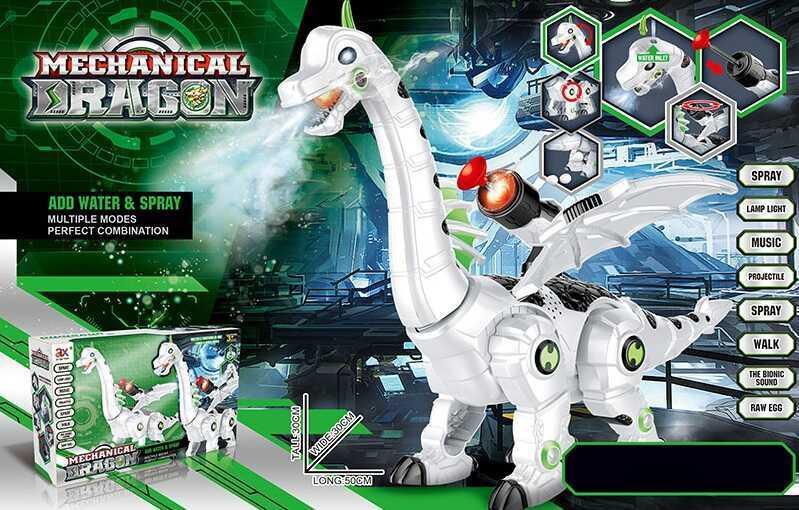 Динозавр 848 A (12/2) в коробке