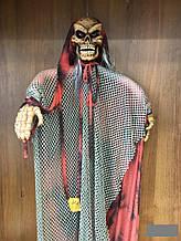Скелет вертушка с светящими глазами и звуком 1.5м х 1м Хэллоуин Halloween