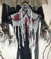 Мумия Скелет с цепями с криком и мигающими глазами, декор на Хэллоуин Halloween, фото 1