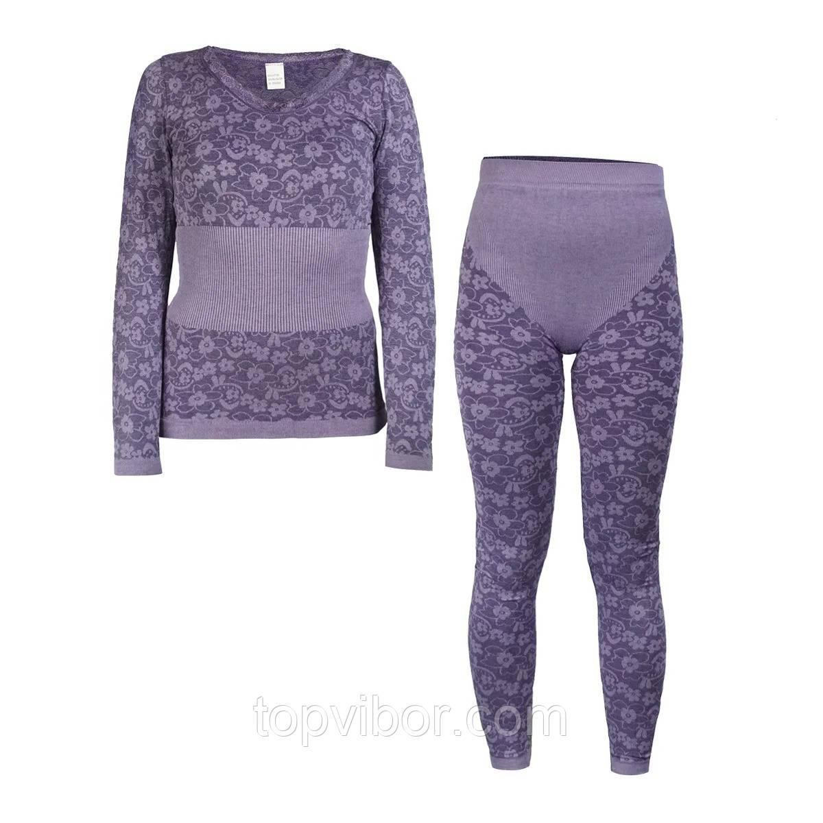 Жіноча термобілизна Фіолетова, зимова термобілизна для жінок для повсякденного носіння з доставкою