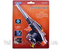 Автоматическая газовая горелка Master Torch 507А